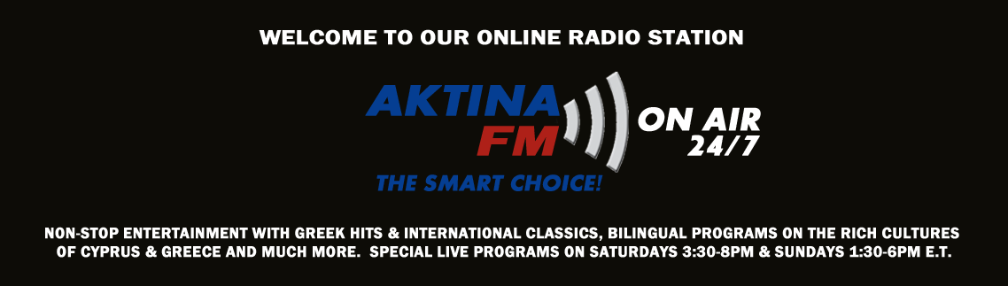 Welcome to AKTINA FM