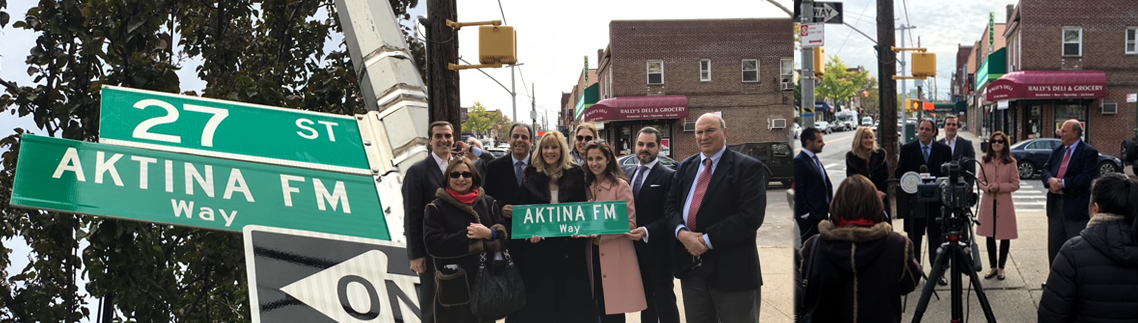 AKTINA FM Honored With Street Co-Naming - AKTINA FM Way!