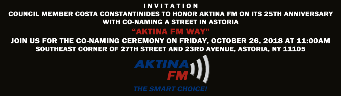 Street In New York To Be Co-Named AKTINA FM Way!